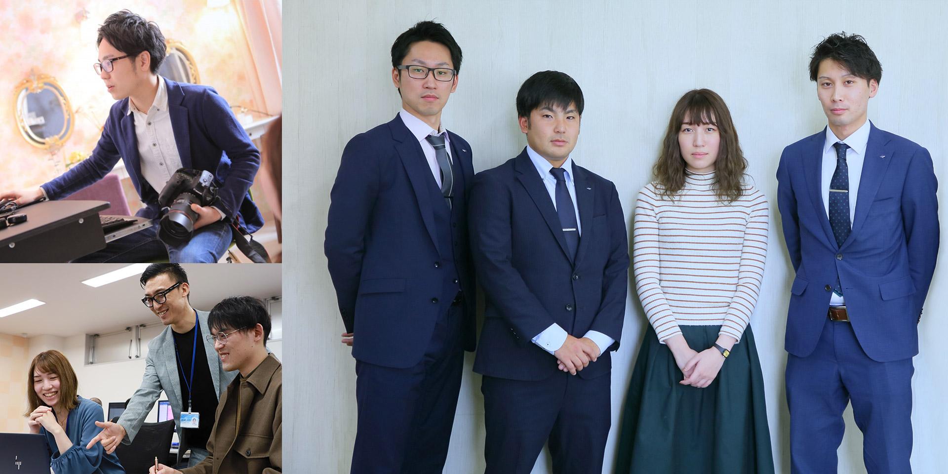 株式会社イング北海道
